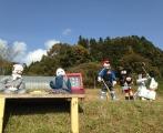 かかし祭り(2014.11.7-16)